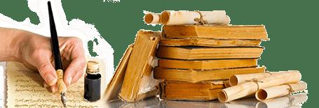 مركز أمجاد للمخطوطات ورعاية الباحثين